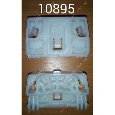 Скрепка стеклоподъемника Мерседес - 10895