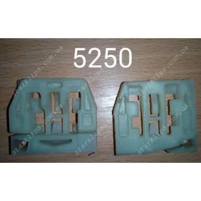 Скрепка стеклоподъемника Шкода - 5250
