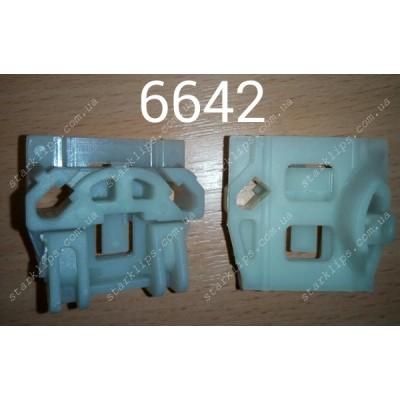 Скрепка стеклоподъемника Фольксваген - 6642