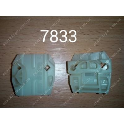 Скрепка стеклоподъемника Фольксваген - 7833