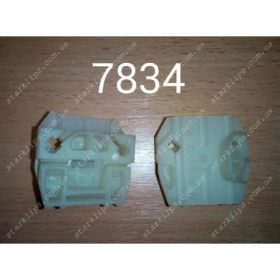 Скрепка стеклоподъемника Фольксваген - 7834